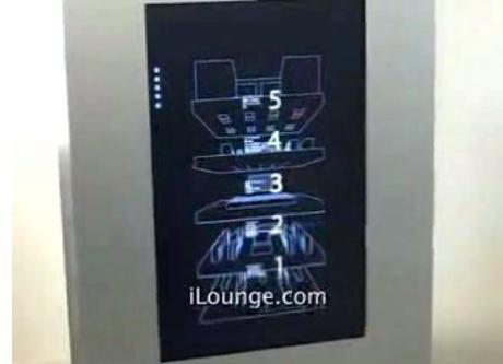 Apple Ginza Elevator